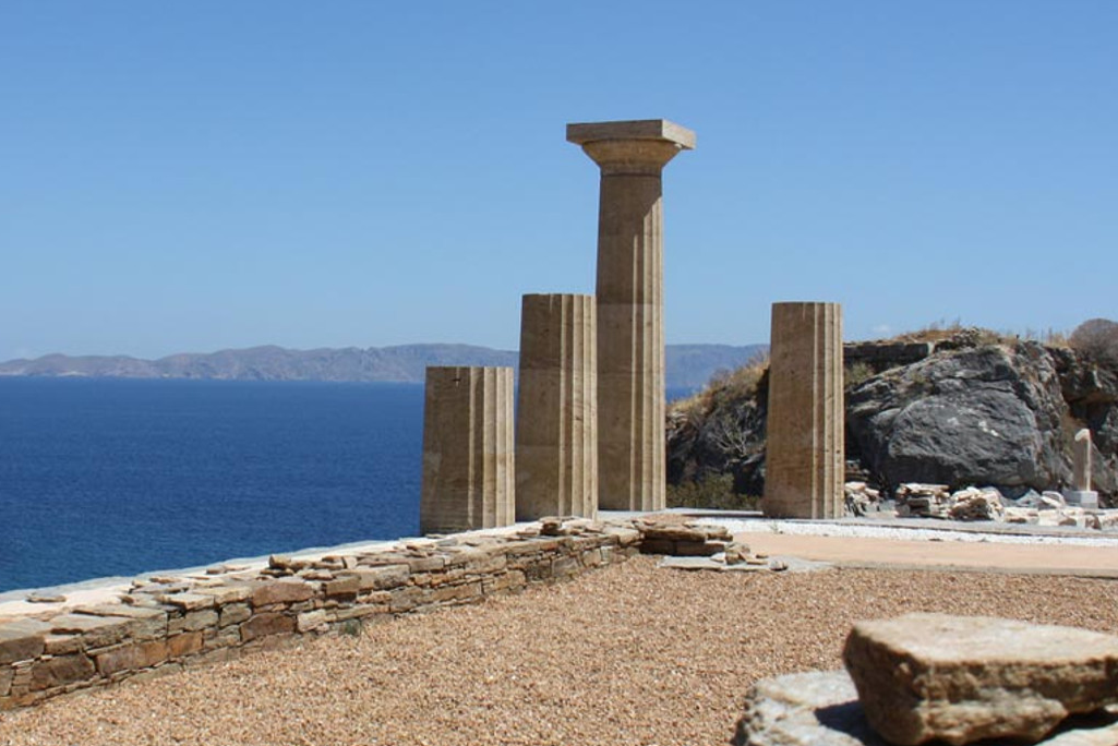 Discover the Ancient City of Karthea